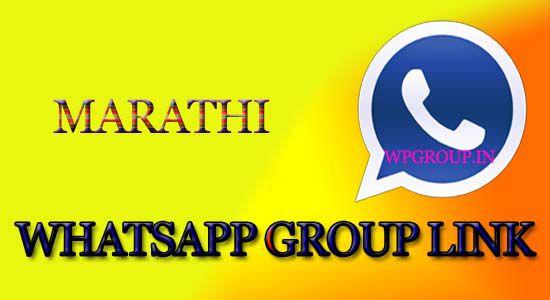 Maharashtra Marathi WhatsApp Group Link - WP Groups